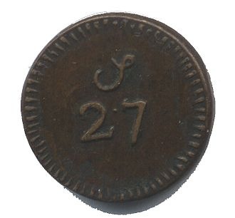 Moidore - A coin weight for a moidore, indicating a sterling value of 27 shillings
