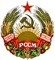 Moldavian COA.jpg