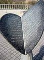 Monumento a Federico García Lorca (Córdoba). En la piedra aparecen los versos del poema titulado San Rafael del Romancero gitano. 03.jpg