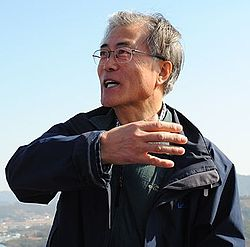 Moon Jae-in crop.jpg