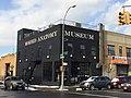 Morbid anatomy museum .JPG