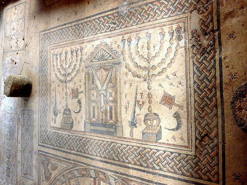 Mosaic Floor in Synagogue at Hammat Tiberias 01.JPG