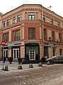 Moscow, Arbat 25.JPG