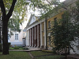 Moscow, Institute of philosophy (2010s) by shakko 02.jpg