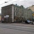 Moscow, Ostozhenka 12-1 Mar 2009 04.JPG