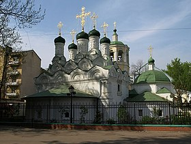 Moscow, Uspensky Lane 4 Dormition Church.jpg