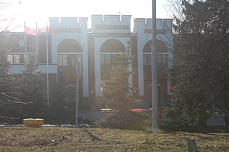 Moscow Suvorov Military School - Image: Moscow Suvorov Military School 01