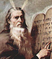 Лестовка - Пророк Моисей.