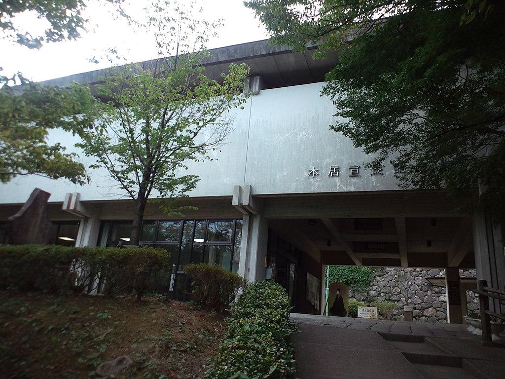 本居宣長記念館(三重県松阪市)Wikipediaより