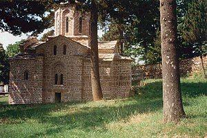 Church of the Virgin Hodegetria, Mušutište - Church of Virgin Hodegetria before destruction.