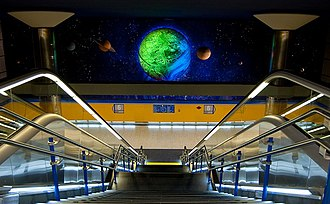 Arganzuela-Planetario (Madrid Metro) - Image: Mural Arganzuela Planetario (metro Madrid)
