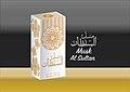 Musk-sultan-by-tauseef-perfumes.jpg