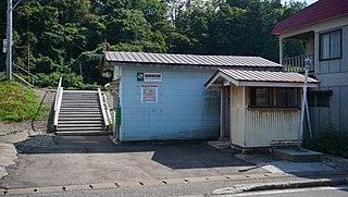 Mutsu-Yanagita Station Railway station in Fukaura, Aomori Prefecture, Japan