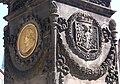 Nürnberg Dürer-Pirckheimer-Brunnen 3.jpg