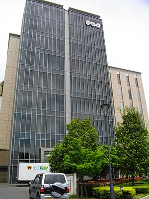 NHK Archives Building.JPG