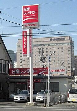 日産レンタカー長野 Wikipedia