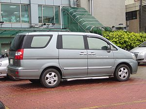 Nissan cd engine wikivisually nissan serena taiwanese market serena with differing rear treatment fandeluxe Choice Image