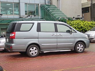 Nissan Serena - Taiwanese-market Serena with differing rear treatment