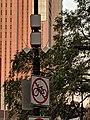 NYC Street Tech 22.jpg