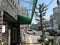 Nakasange - panoramio (23).jpg