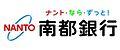 Nanto bank logo.JPG