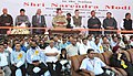 Narendra Modi during the inaugural function of 45MW capacity Nimmo-Bazgo hydropower project, in Leh. The Governor of Jammu and Kashmir, Shri N.N. Vohra, the Chief Minister of Jammu and Kashmir, Shri Omar Abdullah.jpg