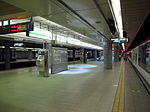 Narita Airport Terminal 1 Station Platform 201306.jpg