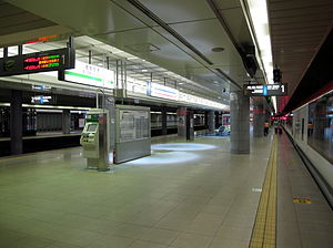 Narita Airport Terminal 1 Station - The JR East platforms at Narita Airport Station in June 2013