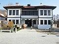 Narodni muzej u Vranju.jpg