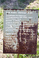 National Museum of Military History, Bulgaria, Sofia 2012 PD 066.jpg