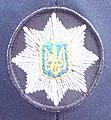 National Police of Ukraine cap badge type B embroidered.jpg