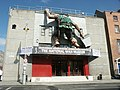 National Wax Museum - geograph.org.uk - 446330.jpg