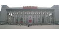 National museum of china01.jpg