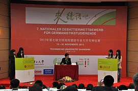 Nationaler Debattierwerb in Shanghai 2013 DSC 0038 03.jpg