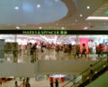 NewTownPlaza Mark&Spencer.jpg