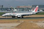 Niki Embraer 190LR (ERJ-190-100LR) OE-IHF (22060538938).jpg