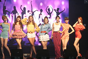 Nine Muses Showcase.jpg