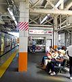 Nishiarai Station tachigui ramen - July 21 2015.jpg