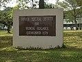 Noguchi Memorial Institute for Medical Research signpost.jpg