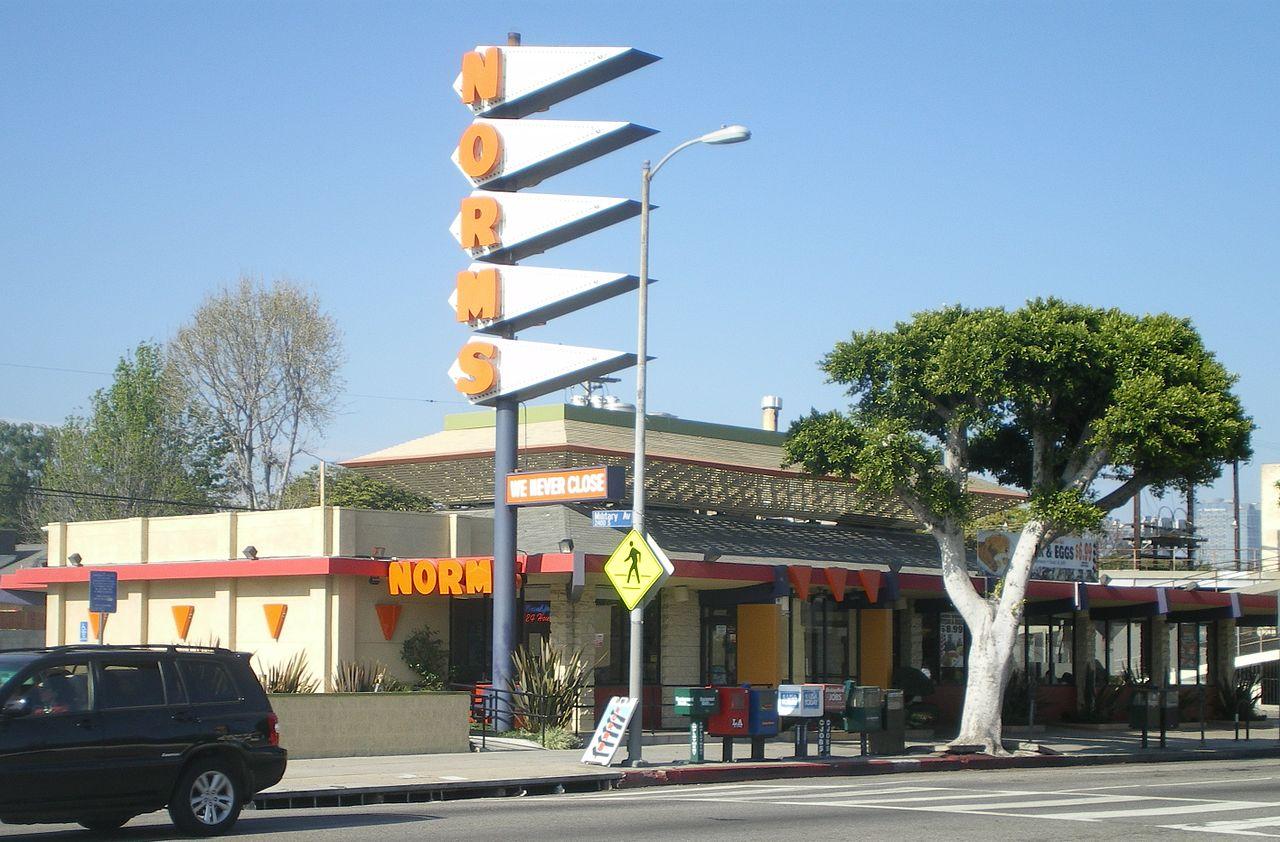 West Beach Blvd