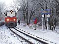 Normafa Vonat érkezik.JPG