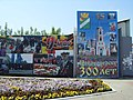 Novokhopyorsk, Voronezh Oblast, Russia - panoramio (17).jpg