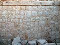 Numbered Stone (8263802315).jpg