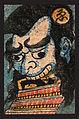Obake Karuta 4-07.jpg