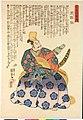 Object- Minamoto no Yoritomo 源頼朝 (BM 2008,3037.15317).jpg