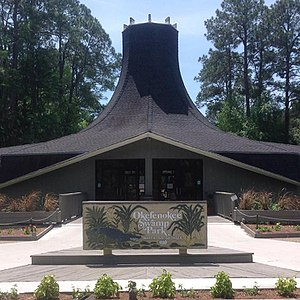 Okefenokee Swamp Park - Okefenokee Swamp Park gift shop and ticket office