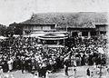 Okinawa Jinja matsuri.jpg