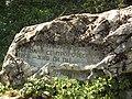 Okolchitza monument 17.jpg