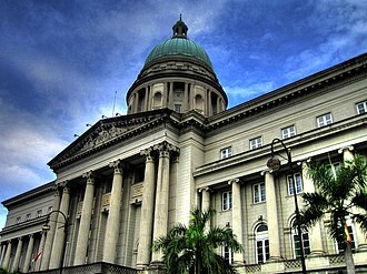 High Court (Singapore) - Up to 2005, the High Court operated together with the Court of Appeal in the Old Supreme Court Building (shown above) and City Hall on Saint Andrew's Road