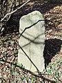 Old Milestone - geograph.org.uk - 1752859.jpg